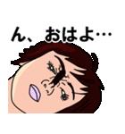 鼻にクワガタ(個別スタンプ:02)