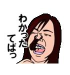 鼻にクワガタ(個別スタンプ:06)