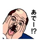 鼻にクワガタ(個別スタンプ:07)