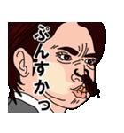 鼻にクワガタ(個別スタンプ:09)