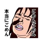 鼻にクワガタ(個別スタンプ:10)
