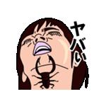 鼻にクワガタ(個別スタンプ:11)