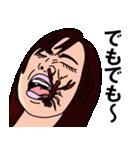 鼻にクワガタ(個別スタンプ:12)