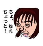 鼻にクワガタ(個別スタンプ:13)
