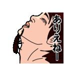鼻にクワガタ(個別スタンプ:14)