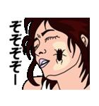 鼻にクワガタ(個別スタンプ:15)