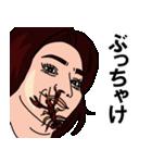 鼻にクワガタ(個別スタンプ:16)