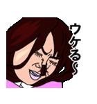 鼻にクワガタ(個別スタンプ:17)