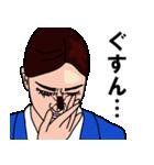 鼻にクワガタ(個別スタンプ:19)