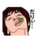 鼻にクワガタ(個別スタンプ:20)