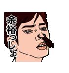 鼻にクワガタ(個別スタンプ:21)