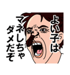 鼻にクワガタ(個別スタンプ:22)