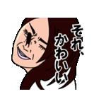 鼻にクワガタ(個別スタンプ:23)