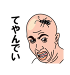 鼻にクワガタ(個別スタンプ:24)