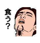 鼻にクワガタ(個別スタンプ:25)