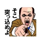 鼻にクワガタ(個別スタンプ:26)