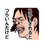鼻にクワガタ(個別スタンプ:27)