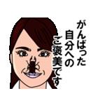 鼻にクワガタ(個別スタンプ:29)