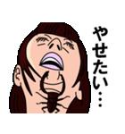 鼻にクワガタ(個別スタンプ:30)