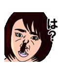 鼻にクワガタ(個別スタンプ:31)