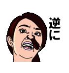 鼻にクワガタ(個別スタンプ:32)