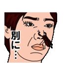 鼻にクワガタ(個別スタンプ:33)