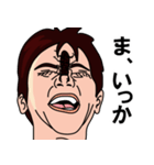 鼻にクワガタ(個別スタンプ:34)