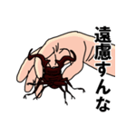 鼻にクワガタ(個別スタンプ:35)