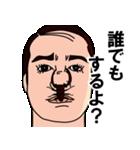 鼻にクワガタ(個別スタンプ:36)
