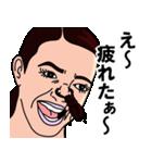 鼻にクワガタ(個別スタンプ:37)