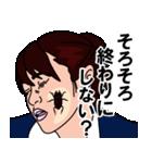 鼻にクワガタ(個別スタンプ:38)