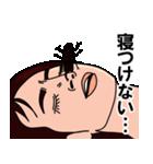 鼻にクワガタ(個別スタンプ:39)