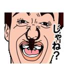 鼻にクワガタ(個別スタンプ:40)