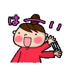 新・おだんごU子の感情(少し毒舌)(個別スタンプ:01)