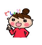 新・おだんごU子の感情(少し毒舌)(個別スタンプ:02)