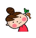 新・おだんごU子の感情(少し毒舌)(個別スタンプ:04)
