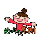 新・おだんごU子の感情(少し毒舌)(個別スタンプ:05)