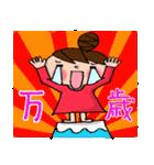 新・おだんごU子の感情(少し毒舌)(個別スタンプ:06)
