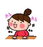 新・おだんごU子の感情(少し毒舌)(個別スタンプ:07)