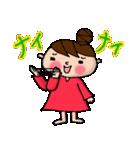 新・おだんごU子の感情(少し毒舌)(個別スタンプ:08)