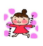 新・おだんごU子の感情(少し毒舌)(個別スタンプ:09)