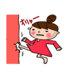 新・おだんごU子の感情(少し毒舌)(個別スタンプ:10)