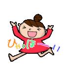 新・おだんごU子の感情(少し毒舌)(個別スタンプ:12)