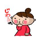 新・おだんごU子の感情(少し毒舌)(個別スタンプ:13)