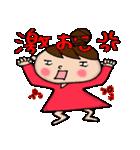 新・おだんごU子の感情(少し毒舌)(個別スタンプ:14)