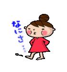 新・おだんごU子の感情(少し毒舌)(個別スタンプ:15)