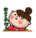 新・おだんごU子の感情(少し毒舌)(個別スタンプ:16)