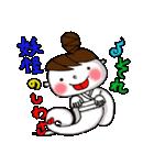 新・おだんごU子の感情(少し毒舌)(個別スタンプ:18)