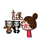 新・おだんごU子の感情(少し毒舌)(個別スタンプ:20)