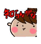 新・おだんごU子の感情(少し毒舌)(個別スタンプ:22)